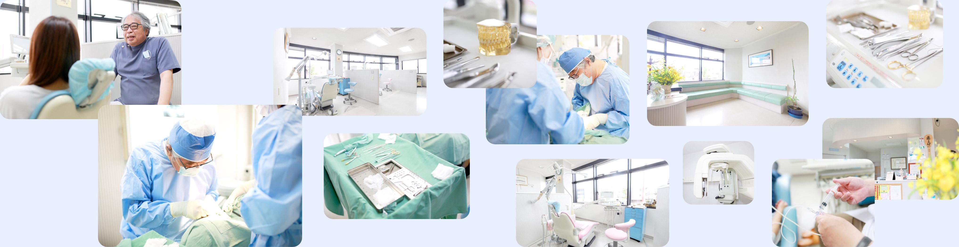 寺辺歯科医院